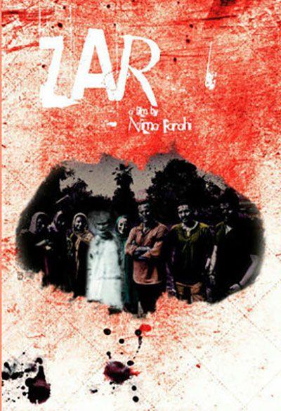 بهترین فیلم های ترسناک ایرانی | از شب بیست و نهم تا احضار