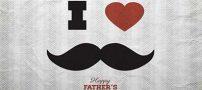 عکس پروفایل روز پدر 98 + متن های تبریک روز پدر 1398 + عکس نوشته برای روز پدر