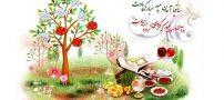 عکس تبریک عید نوروز ۱۳۹۸ + اس ام اس و متن زیبای تبریک عید نوروز ۹۸