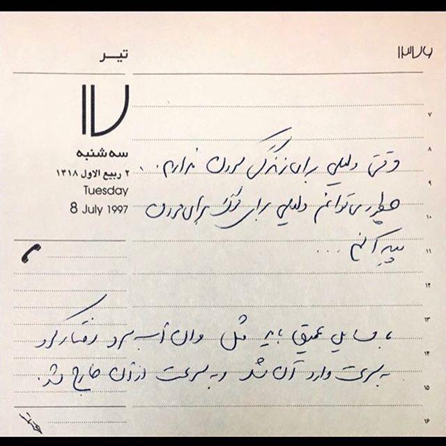 بیوگرافی طناز طباطبایی و همسرش + عکس های طناز طباطبایی + مصاحبه و اینستاگرام
