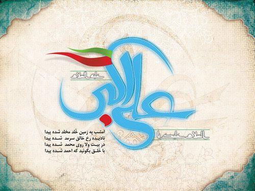 عکس تبریک ولادت حضرت علی اکبر و روز جوان + متن ها و شعرهای زیبا