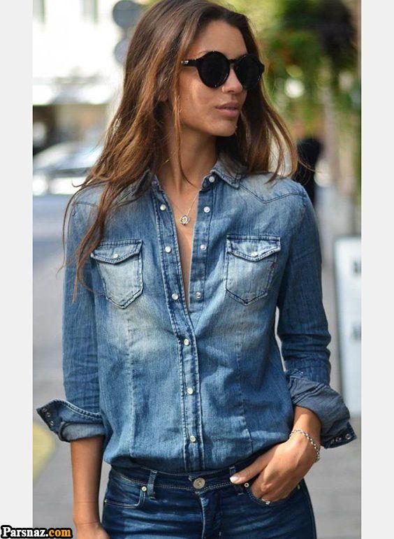 مدل لباس جین زنانه و دخترانه | از پیراهن تا شلوار و کت لی + راهنمای ست کردن