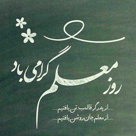 بهاره کیان افشار مثل همیشه با آرایش ملیح!