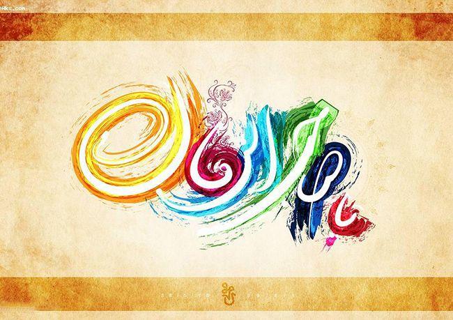 دعاهای نیمه شعبان | شب اول تا ششم + شرح فضیلت ها