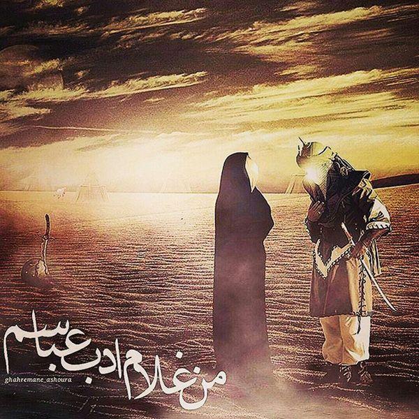 عکس پروفایل حضرت ابوالفضل + متن زیبا در مورد حضرت عباس (ع)