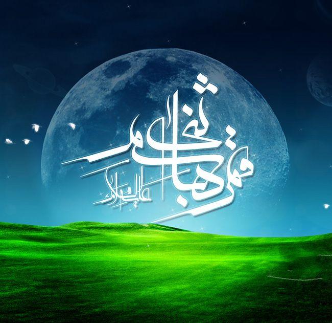 اشعار ولادت حضرت ابوالفضل العباس (ع) + عکس نوشته تبریک ولادت حضرت عباس