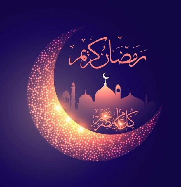 عکس نوشته ماه رمضان 1400 + متن های زیبا در مورد ماه مبارک رمضان ۱۴۰۰