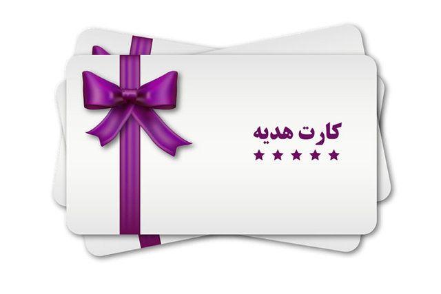 کادو تولد برای دختر نوجوان (بهترین پیشنهادهای هدیه دادن + راهنمای خرید)