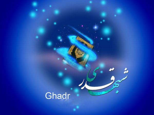 دعاها و اعمال مخصوص شب قدر (شب 19، 21 و 23 رمضان)