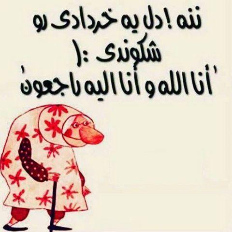 طالع بینی متولدین خرداد ماه + عکس نوشته خردادی ها + متن من یه خرداد ماهی ام