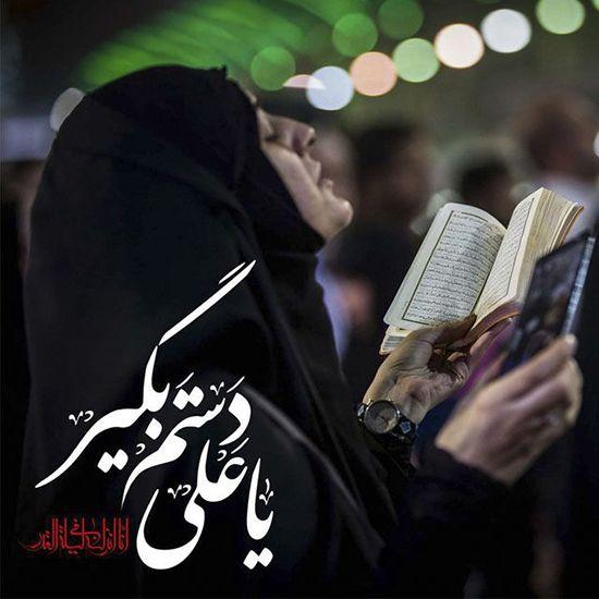 عکس پروفایل شب قدر 98 + متن های زیبا در مورد شب قدر 1398