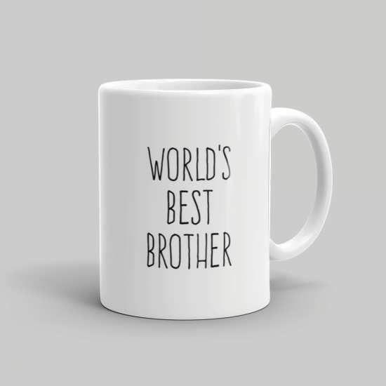 25 عکس پروفایل برادر (گالری عکس ها و متن های برادرانه)