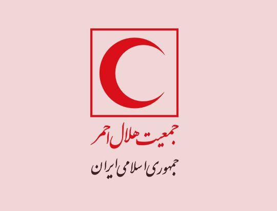 21 عکس و متن تبریک روز هلال احمر (عکس پروفایل ،متن ادبی ،شعر)