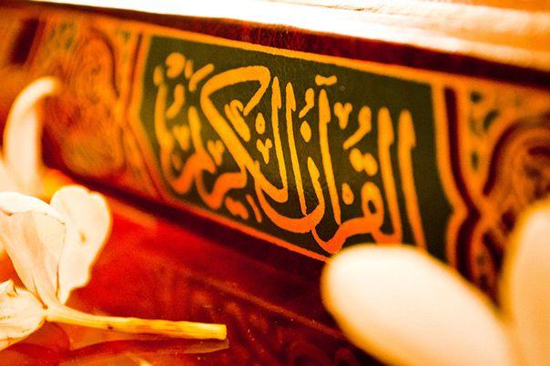 عکس نوشته شهادت حضرت علی و شب قدر + متن های تسلیت امام علی