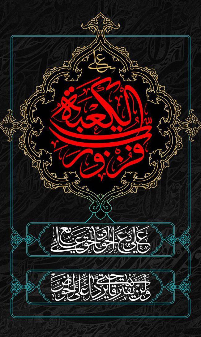 عکس و متن تسلیت شهادت حضرت علی (ع) و شب قدر | 21 ماه رمضان