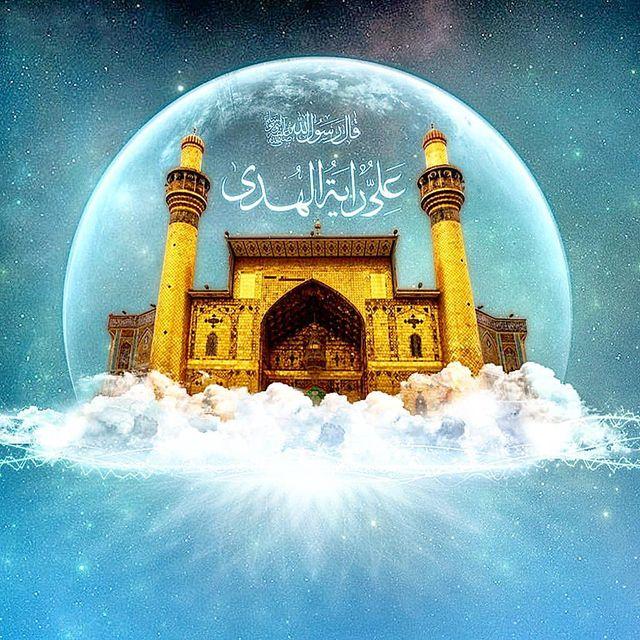 30 عکس پروفایل عید غدیر ۹۸ + متن ها و جملات تبریک عید غدیر خم ۱۳۹۸