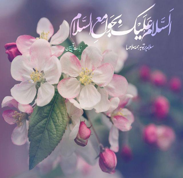 اشعار ولادت امام هادی (ع) + عکس نوشته های میلاد امام علی النقی