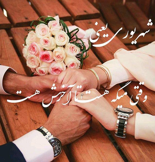 25 عکس تبریک تولد شهریور ماهی + متن ها و جملات شهریوری