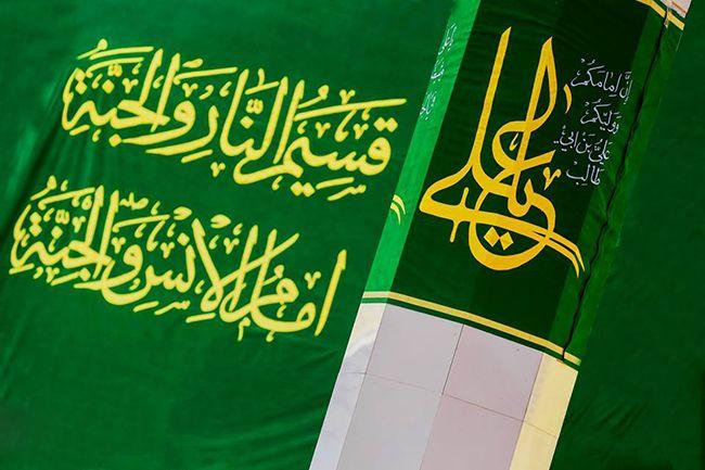 طریقه خواندن نماز عید غدیر + فضیلت های خواندن نماز عید غدیر