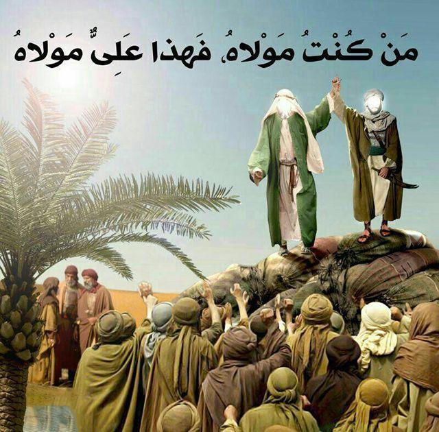 زیباترین اشعار عید غدیر خم + عکس نوشته تبریک عید غدیر