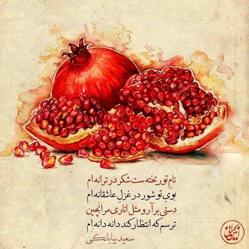 بهترین اشعار عاشقانه پاییزی + عکس نوشته های زیبا در مورد فصل پاییز