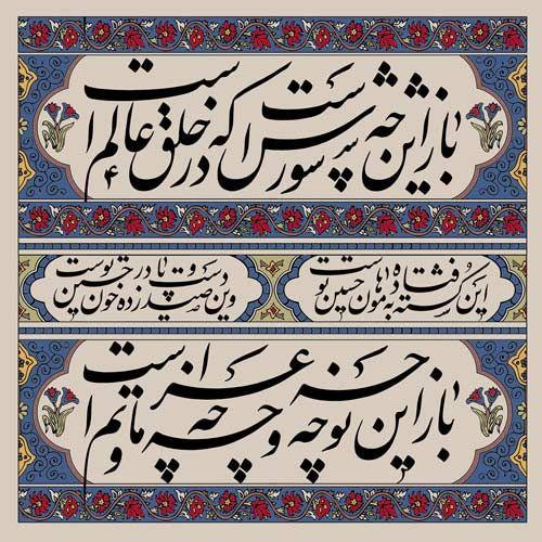 30 عکس پروفایل ماه محرم حسینی برای تلگرام و اینستاگرام