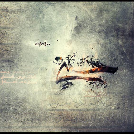 30 عکس پروفایل و استوری ماه محرم + اشعار جدید و کوتاه محرمی