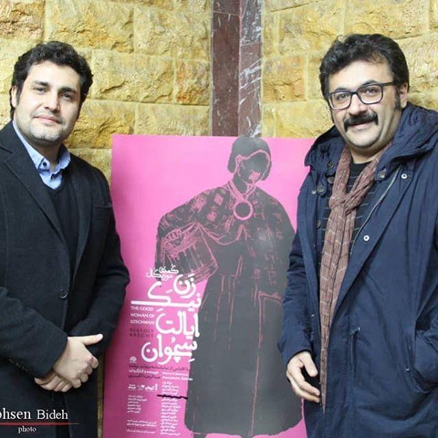 بیوگرافی شهرام عبدلی و همسرش + مصاحبه و اینستاگرام