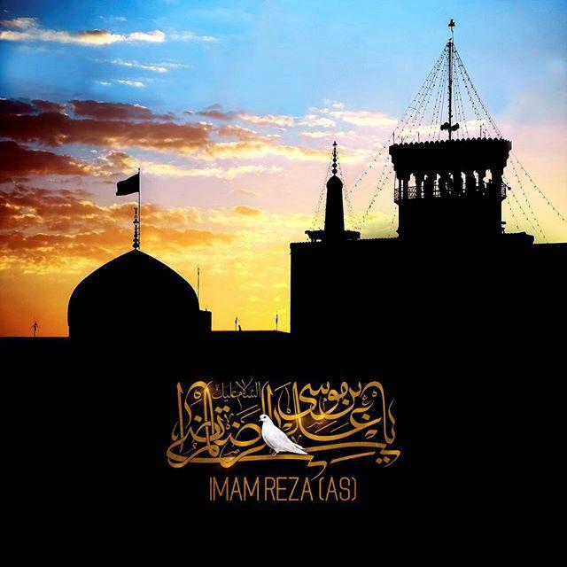 اشعار شهادت امام رضا 98 + عکس نوشته های تسلیت امام رضا علیه السلام