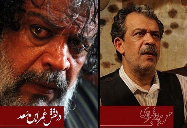 عکس و اسامی بازیگران فیلم رستاخیز + حواشی پخش غیر مجاز و خلاصه داستان