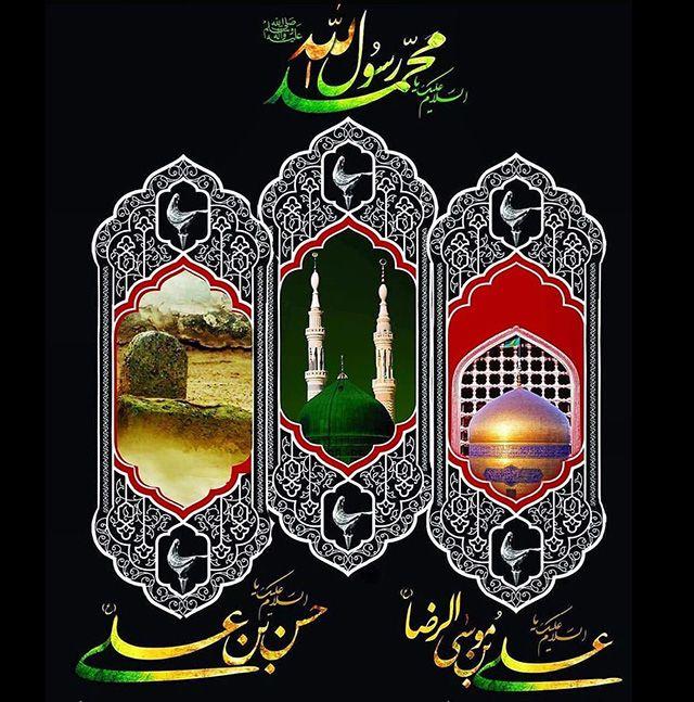 25 عکس پروفایل شهادت امام رضا 98 (ع) + جملات و شعرهای تسلیت امام رضا 1398