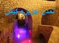ردپای تمدن ایران زمین در اعماق جزیره کیش