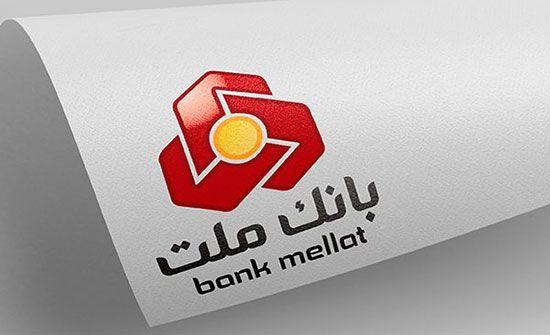 نحوه فعالسازی رمز یکبار مصرف (رمز پویا) برای بانک ها