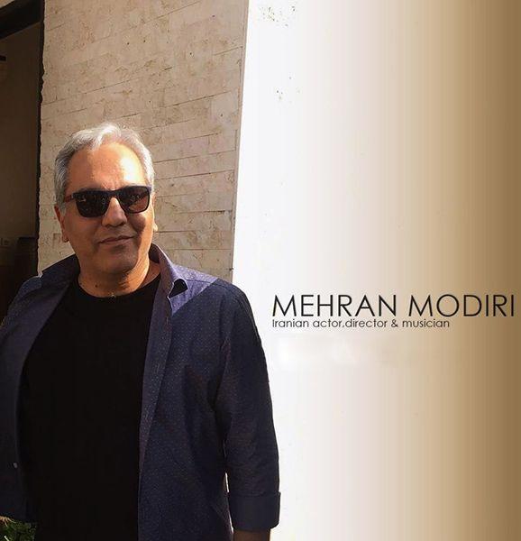 بیوگرافی مهران مدیری ناگفته هایی در مورد او | از پادویی کردن تا حضور در جبهه