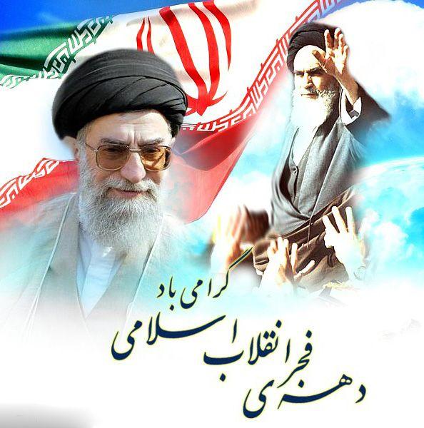 عکس پروفایل امام خمینی (ره) به مناسبت دهه فجر انقلاب اسلامی