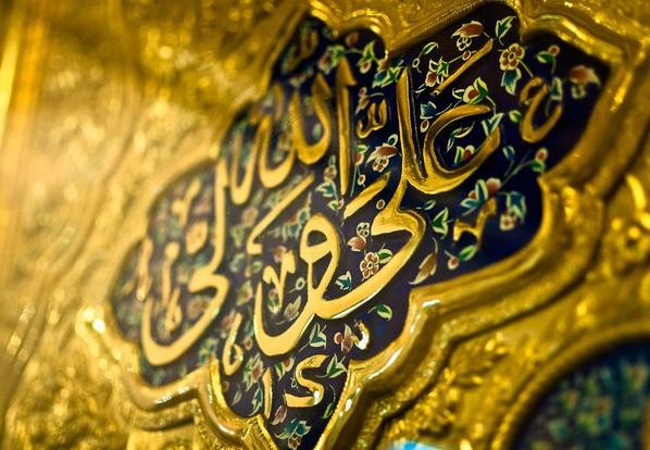 معرفی دعاهای سریع الاجابه | 7 دعای مجرب برای حاجت گرفتن