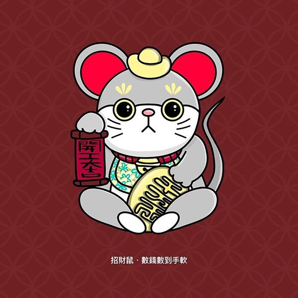 عکس پروفایل سال موش 1399 + شخصیت شناسی متولدین سال موش