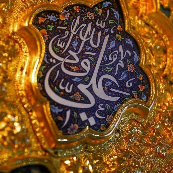 عکس پروفایل ولادت حضرت علی علیه السلام + متن و شعرهای زیبا ولادت امام علی