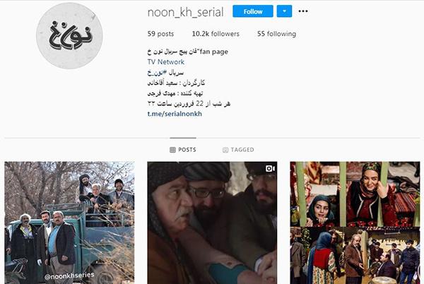 بیوگرافی تمام بازیگران زن سریال نون خ 2 | با دختران نورالدین خانزاده آشنا شوید!