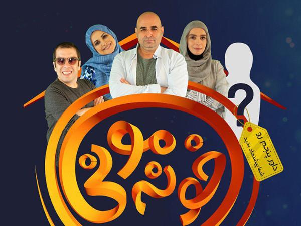 برنامه های ماه رمضان 99 | از دعوت تا جشن رمضان 1399