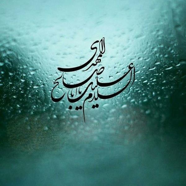 عکس پروفایل تبریک نیمه شعبان + متن های زیبا در مورد امام زمان (عج)