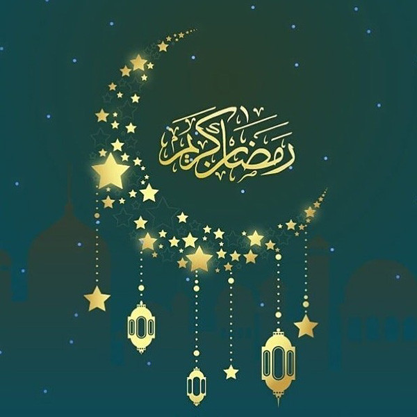 متن و شعر تبریک ماه مبارک رمضان 1399 + عکس نوشته های جدید
