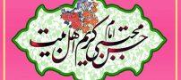 اشعار ولادت امام حسن مجتبی (ع) | جدیدترین اشعار و دکلمه ها برای امام حسن
