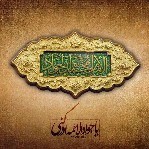 عکس های تسلیت شهادت امام محمد تقی | عکس پروفایل امام جواد الائمه (ع)