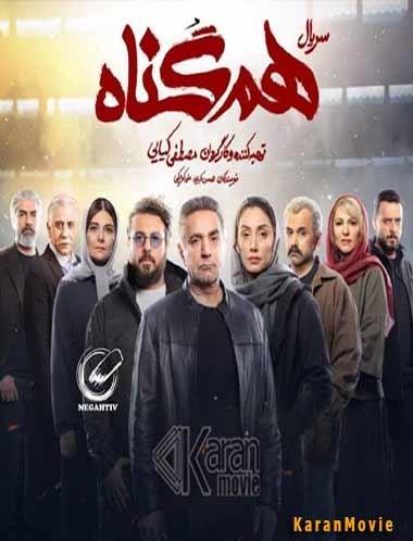 دانلود فیلم های جدید و سریال ایرانی کاران مووی