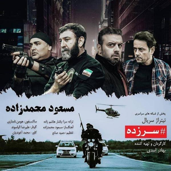 معرفی سریال های محرم 1399 + خلاصه داستان و لیست بازیگران