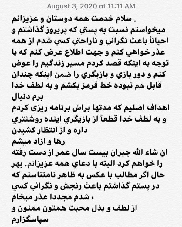 بیوگرافی ساناز طاری + دلیل مهاجرت و کشف حجاب ساناز طاری