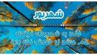 عکس پروفایل شهریور ماهی ها + متن و اشعار متولدین شهریور ماه