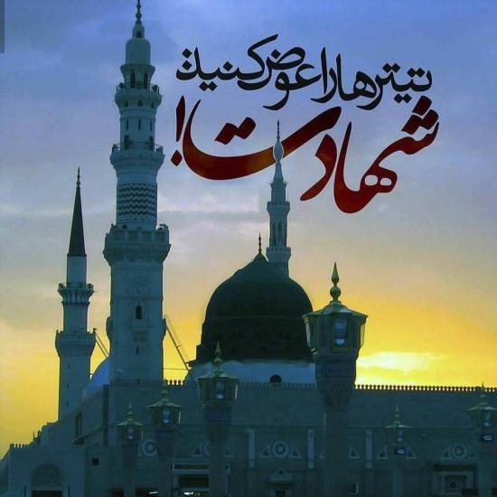 عکس و متن رحلت رسول اکرم (ص) و امام حسن (ع) 1399