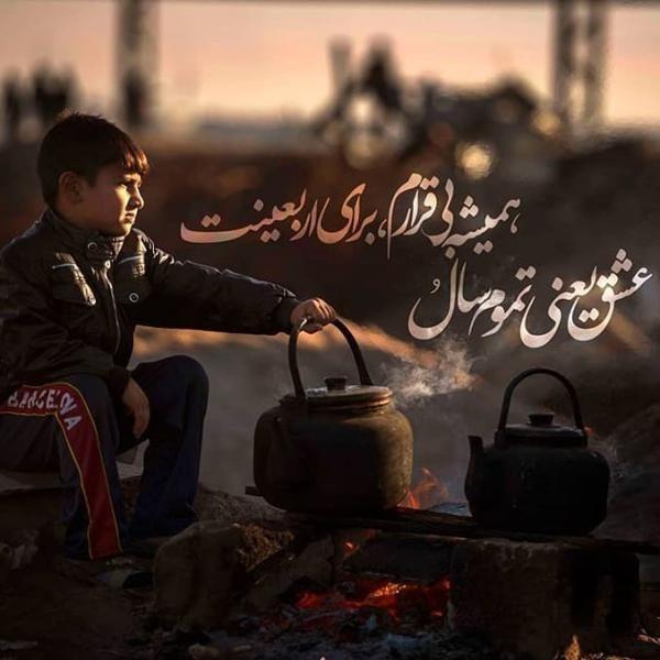 عکس و متن تسلیت اربعین حسینی 1399 + عکس پروفایل اربعین 99